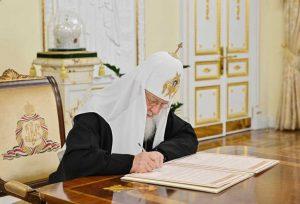 Moscou : le patriarche Cyrille a signé la lettre patriarcale et synodale de restauration de l'unité avec l'Archevêché