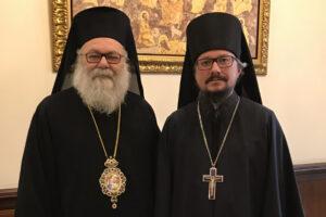 La position du Patriarcat d'Antioche à l'égard de l'autocéphalie ukrainienne reste inchangée