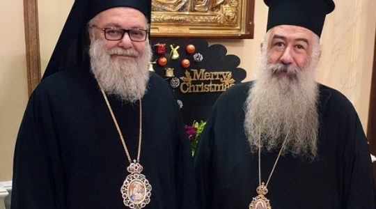 An initiative of the Patriarch of Jerusalem for a meeting of primates of the local Orthodox Churches