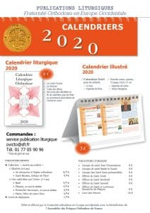 Le calendrier liturgique 2020 de la Fraternité orthodoxe en Europe occidentale