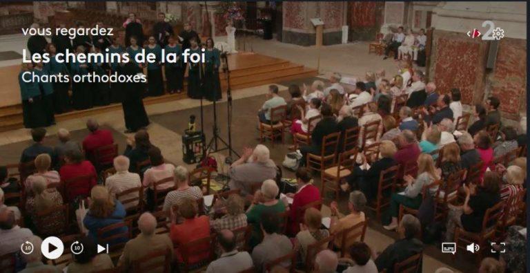 Vidéo : «Chantons au Seigneur un chant nouveau»
