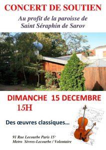 Un concert de soutien au profit de la paroisse Saint-Séraphin de Sarov à Paris