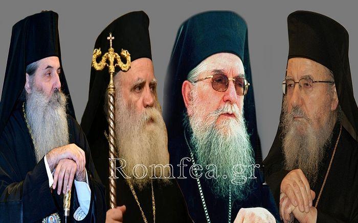 Quatre métropolites de l'Église orthodoxe de Grèce demandent la convocation d'un concile panorthodoxe au sujet de la question ukrainienne