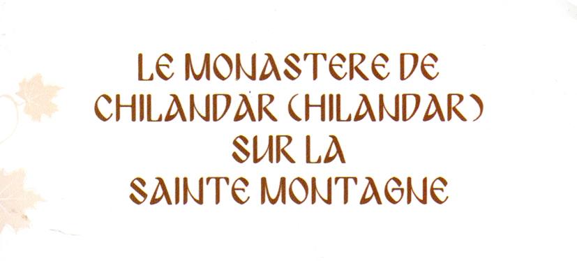 Recension : Ljubomir Mihailović, « Le monastère de Chilandar (Hilandar) sur la Sainte Montagne »