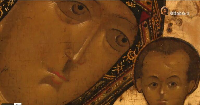Vidéo de l'exposition : « Épiphanie en couleur » à Paris