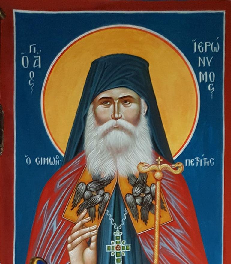 Le monastère athonite de Simonos Petras a honoré son higoumène Jérôme, désormais canonisé