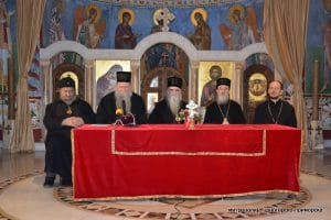 Press release from the Episcopal Council of the Serbian Orthodox Church in Montenegro