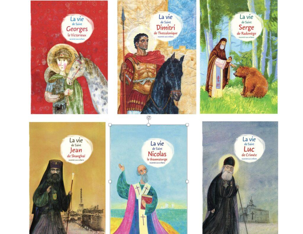 Nouvelles vies de saints pour enfants
