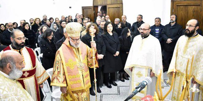 Première liturgie en l'église de Saint-Georges à Arbin (Syrie) après la libération du terrorisme