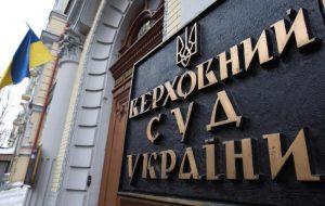La Cour suprême de Kiev a décidé que l'Église orthodoxe d'Ukraine dépendant du métropolite de Kiev Onuphre pourra conserver son appellation actuelle