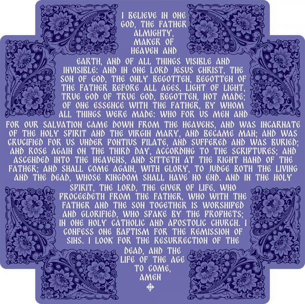 Chemise à manches longues pour homme : Crédo Nicée-Constantinople en anglais (violette)