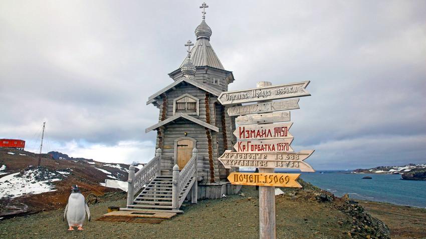 «Cette église orthodoxe bâtie par les Russes en Antarctique»