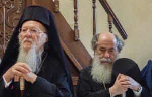 Lettre du patriarche de Jérusalem invitant le patriarche de Constantinople à une rencontre en Jordanie