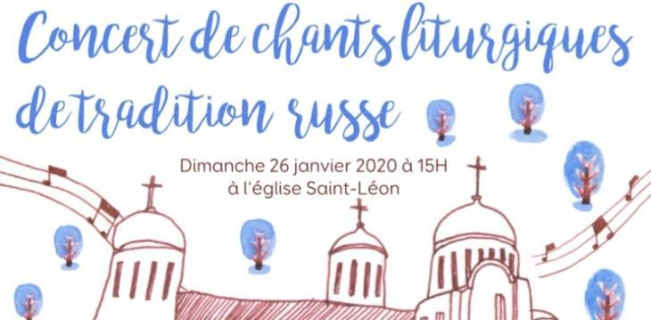Paris : un concert de chants liturgiques de tradition russe le 26 janvier