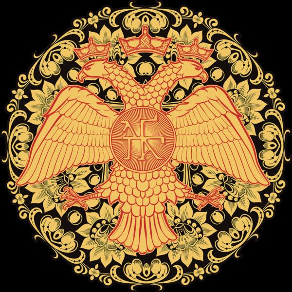 Housse pour ordinateur portable : aigle à deux têtes, style russe byzantin