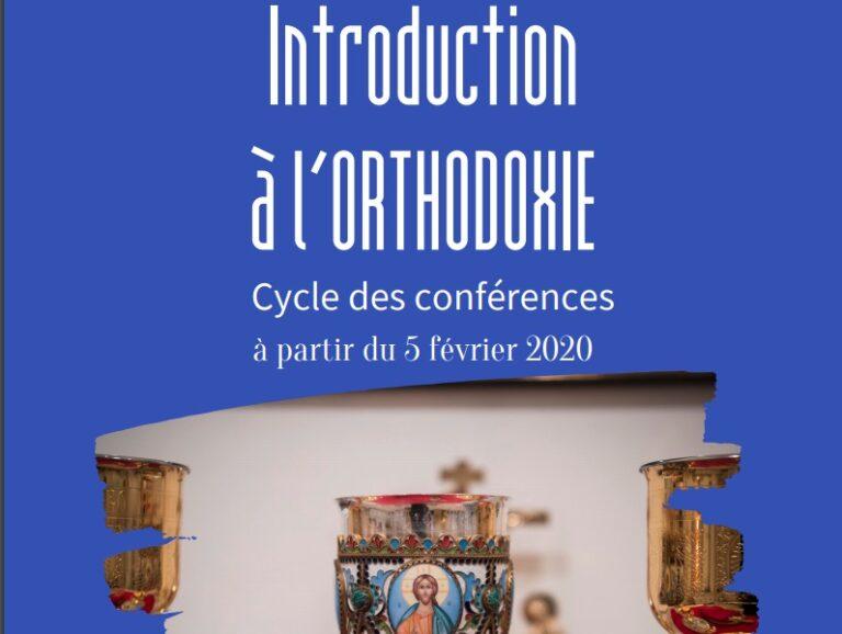 Cours à Paris : « Introduction à l'orthodoxie »