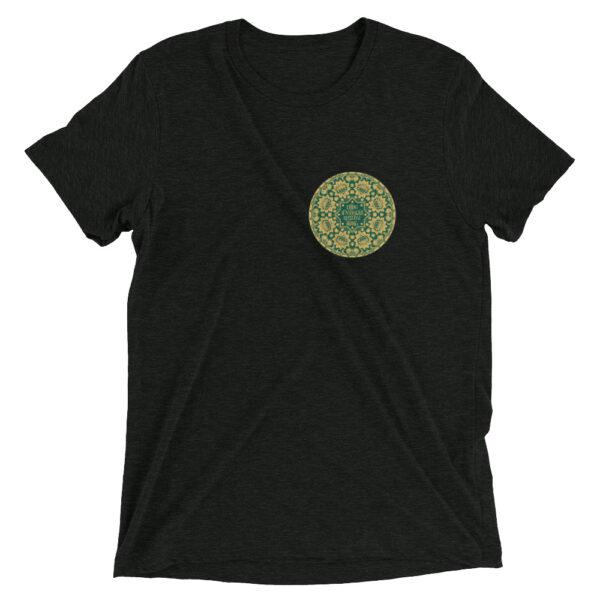 Privé: T-shirt en coton mélangé : Prière de Jésus en slavon, version verte