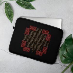 Privé: Housse pour ordinateur portable : Crédo Nicée-Constantinople en français (rouge en noir)