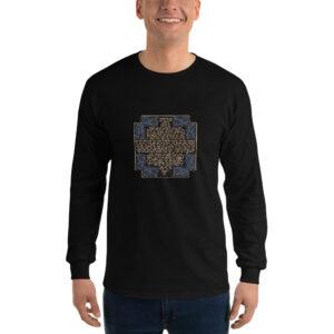 Privé: Chemise à manches longues pour homme : Crédo Nicée-Constantinople en anglais
