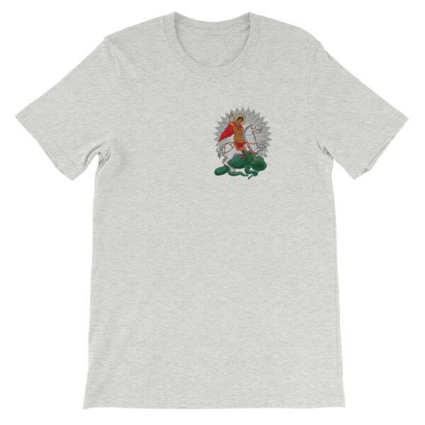T-shirt unisexe à manches courtes : Saint Georges le Tropéophore
