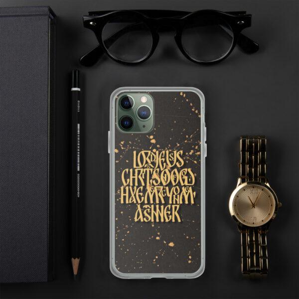 Coque d'iPhone : Prière de Jésus, version sombre