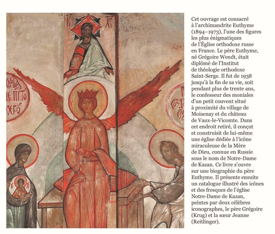 Parution : Mikhaïl Bogatyrev, « L'archimandrite Euthyme et l'église Notre-Dame de Kazan. Description des fresques du moine Grégoire (Krug) »