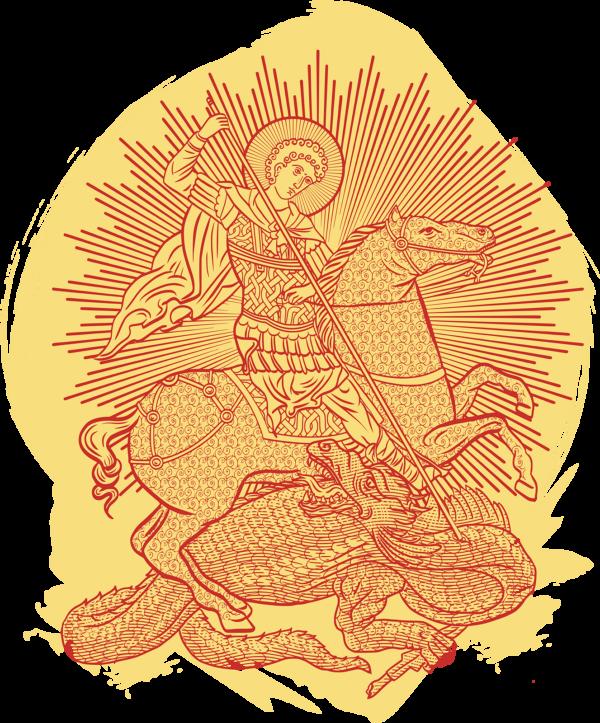 Housse pour ordinateur portable : Saint Georges le Tropéophore (jaune)