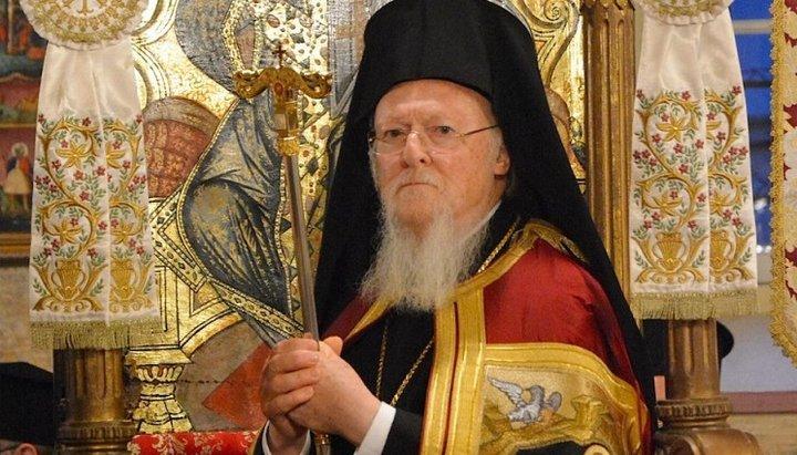 Le patriarche œcuménique Bartholomée et la transformation de l'église Sainte-Sophie en mosquée