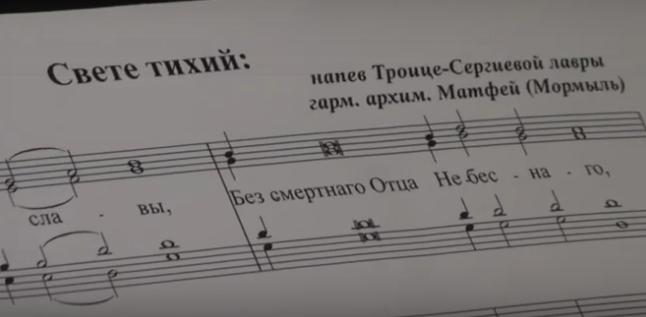 Une conférence pan-européenne sur le chant d'Église russe s'est tenue à Londres du 23 au 26 janvier