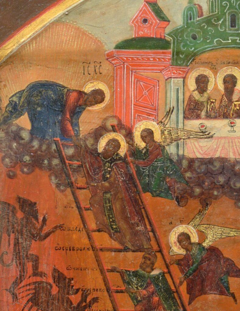 Édition critique de «L'échelle sainte» de saint Jean Climaque