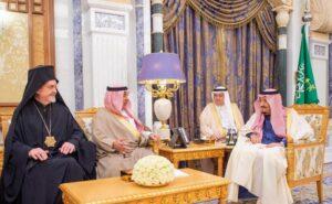 Rencontre du métropolite Emmanuel de France avec le roi d'Arabie saoudite