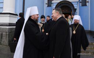 Le « Fonds métropolitain » de la nouvelle Église autocéphale d'Ukraine réalisera une série de projets sociaux avec l'aide du Département d'État des États-Unis