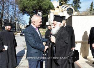 Le président albanais Ilir Meta : « Nous devons notre gratitude à l'Église orthodoxe autocéphale d'Albanie »