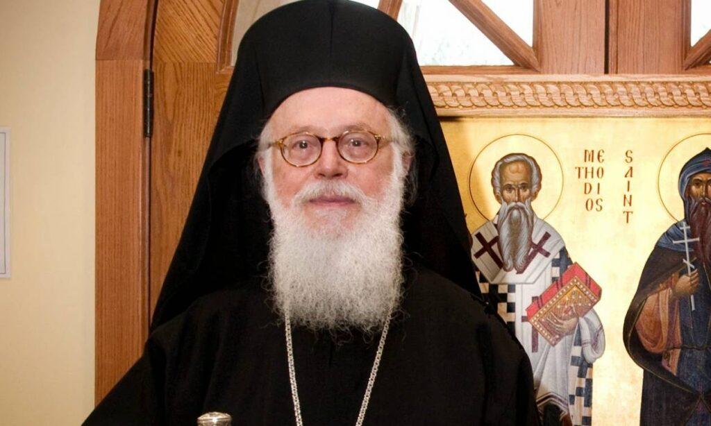 L'archevêque d'Albanie Anastase décline l'invitation du patriarche de Jérusalem à une synaxe des primats en Jordanie