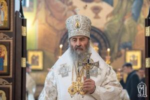 Le métropolite de Kiev Onuphre : « Le sang des martyrs est le témoignage de la foi inébranlable en Dieu »