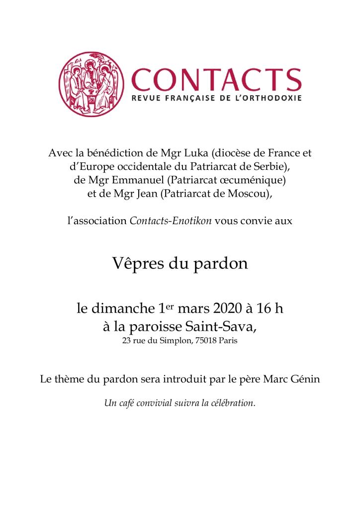 Des vêpres du pardon inter-juridictionnelles le 1er mars à Paris