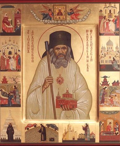 «Saint Jean de Changhaï était-il «schismatique» ?», par Bernard Le Caro