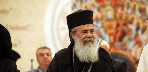 La lettre du patriarche de Jérusalem au sujet de la réunion d'Amman