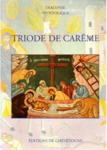 La période du Triode a commencé dans l'Église orthodoxe
