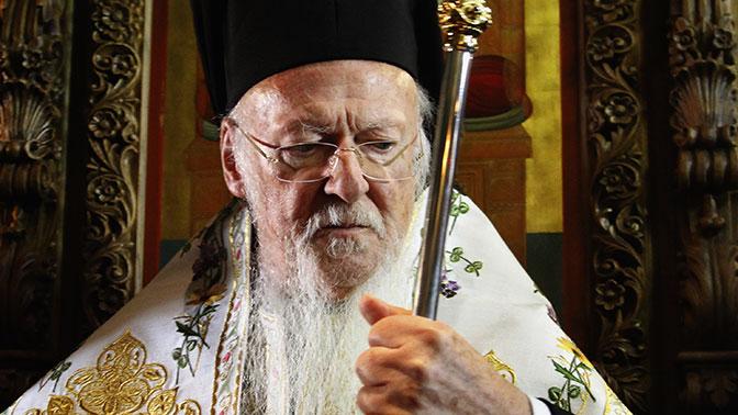 Message du patriarche Bartholomée concernant le coronavirus
