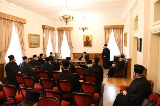 Urgent encyclical by Ecumenical Patriarchate of Constantinople regarding Covid-19 pandemic