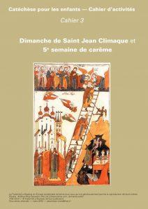 Le 3e cahier d'activités pour les enfants : dimanche de saint Jean Climaque et 5e semaine de Carême