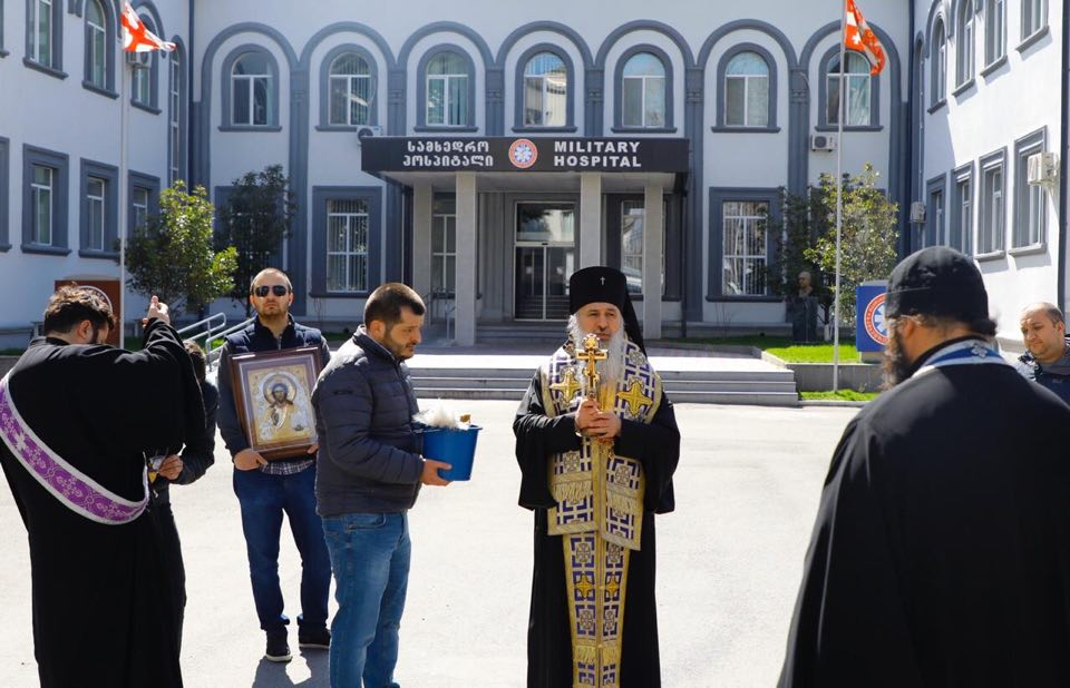 Georgian hierarch consecrates hospital serving as coronavirus quarantine zone