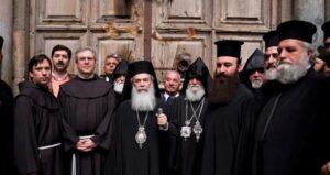 Jérusalem : déclaration des trois responsables des communautés gérant le Saint-Sépulcre