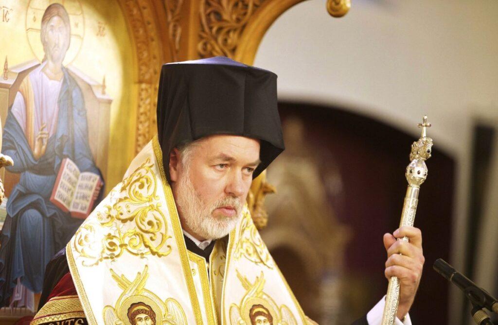 Lettre pastorale du métropolite Athénagoras de Belgique, exarque des Pays-Bas et Luxembourg (Patriarcat œcuménique)