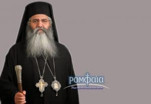 Déclaration du métropolite de Morphou (Chypre) au sujet des offices liturgiques et du coronavirus
