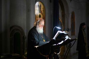 Homélie du patriarche de Moscou Cyrille à l'occasion du lundi de la première semaine du Grand Carême