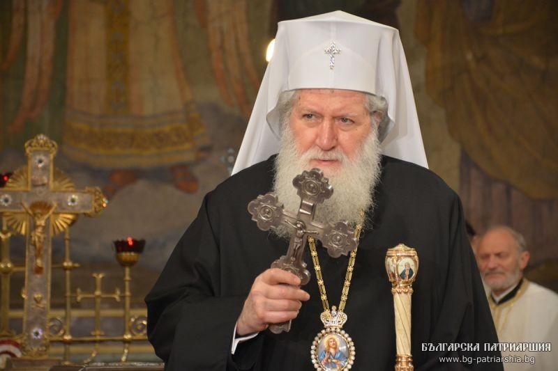 Circulaire du patriarche de Bulgarie Néophyte concernant le coronavirus