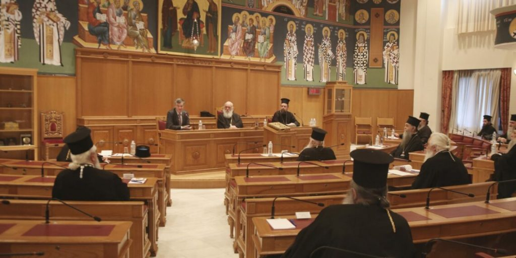 Nouvelle décision du Saint-Synode de l'Église orthodoxe de Grèce au sujet du Coronavirus