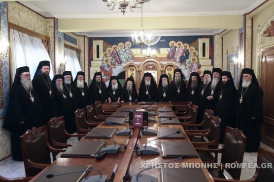 Church of Greece Holy Synod cites precautions in face of coronavirus crisis